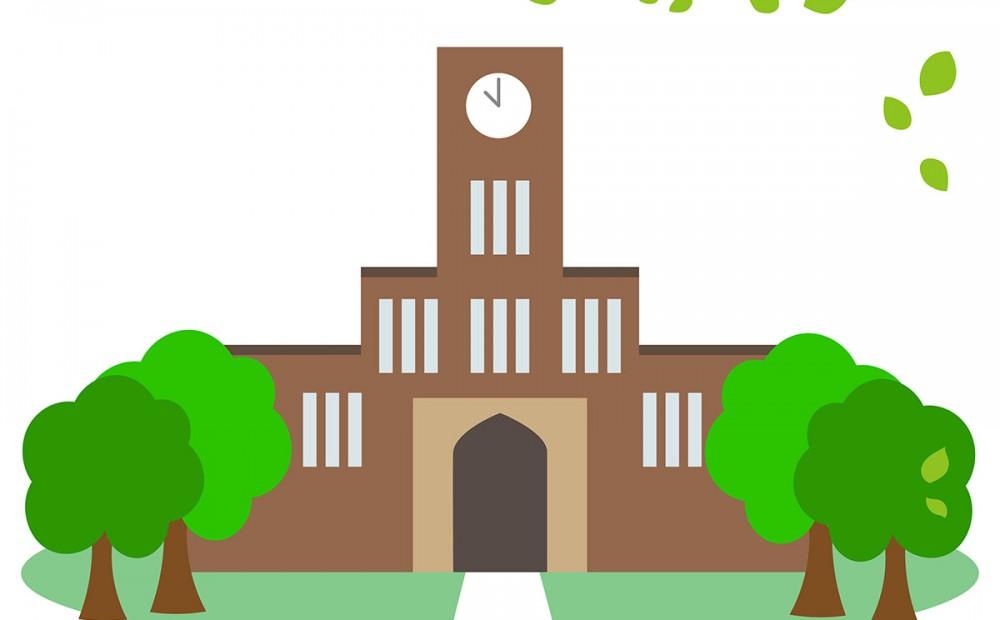 Szkoła budowlana